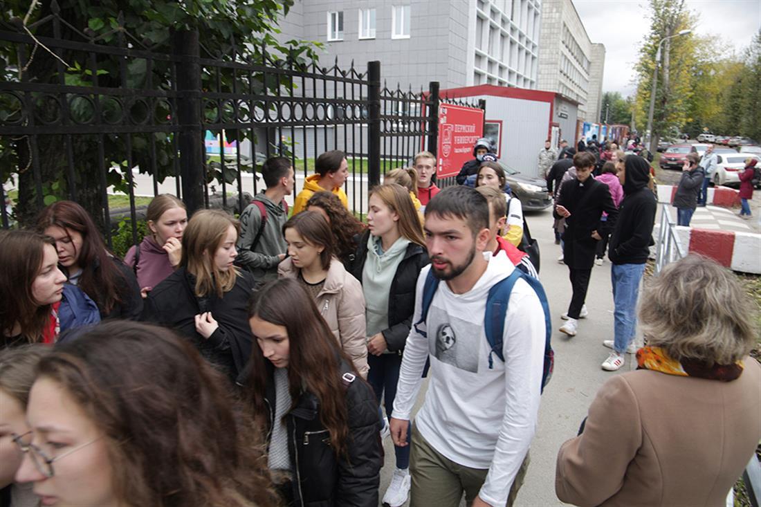 AP - Ρωσία - πυροβολισμοί - Πανεπιστήμιο