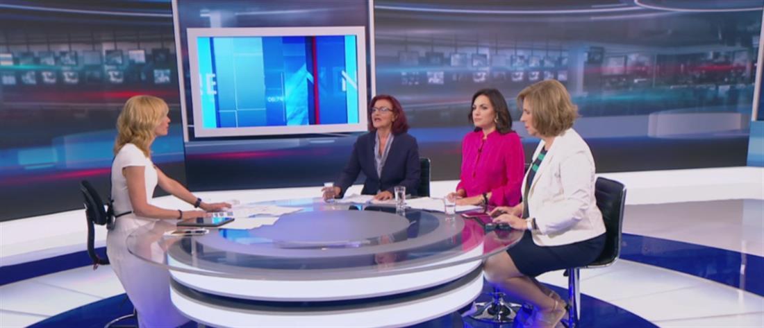 Φωτίου - Κεφαλογιάννη - Χριστοφιλοπούλου στον ΑΝΤ1 για τις εκλογές