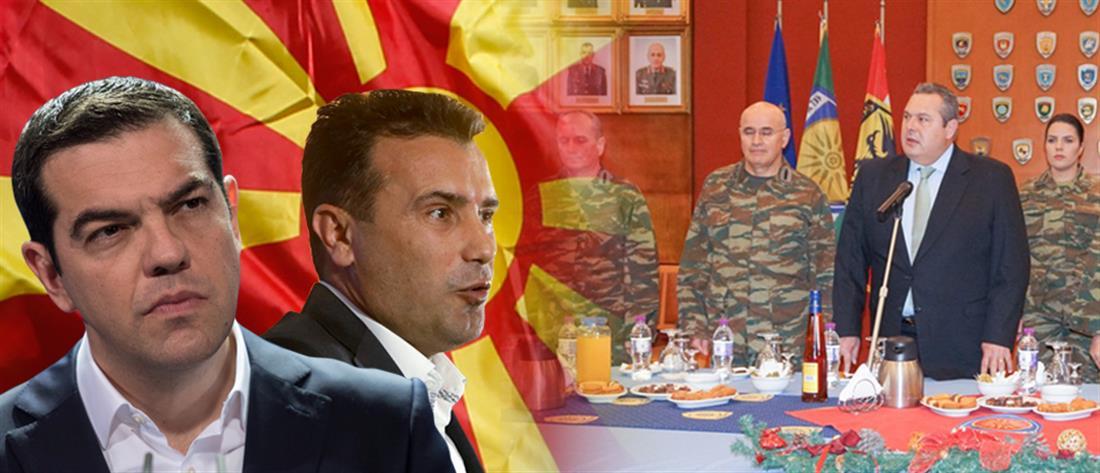 ΑΝΕΛ: η Συμφωνία των Πρεσπών δεν αποτρέπει τις αλυτρωτικές τάσεις των Σκοπιανών