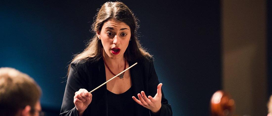Άννα - Μαρία Γκούνη: η πρώτη γυναίκα μαέστρος στη Συμφωνική Ορχήστρα του Κονρό