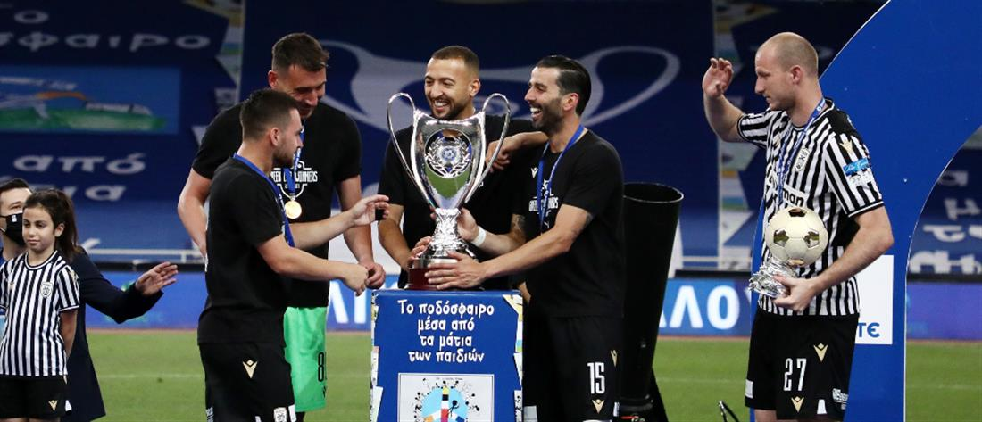 Ο ΠΑΟΚ Κυπελλούχος Ελλάδος