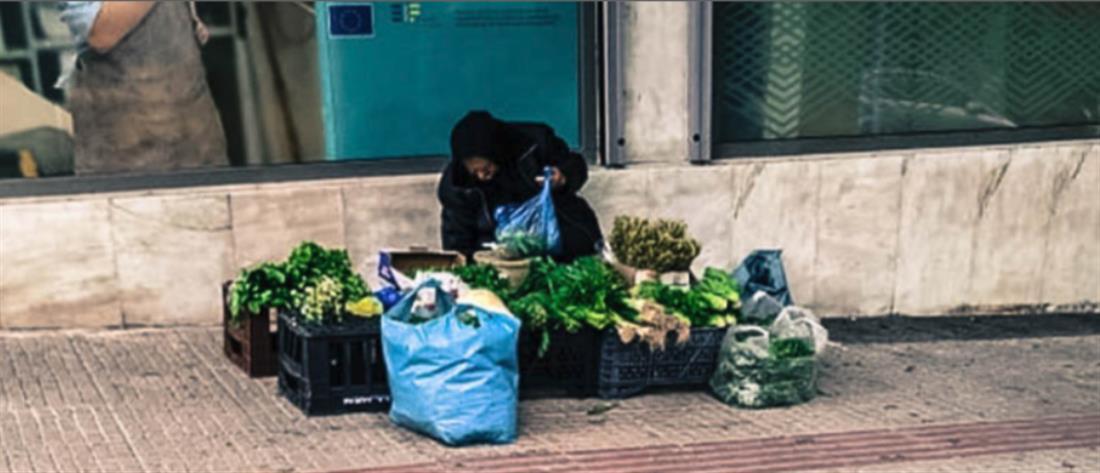 Πουλάει χόρτα για να βρει... παρηγοριά - Η συγκλονιστική ιστορία της γιαγιάς Μαρίας! (εικόνες)