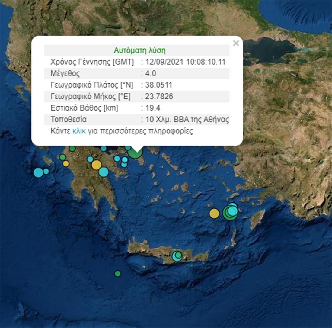 Σεισμός - Αθήνα