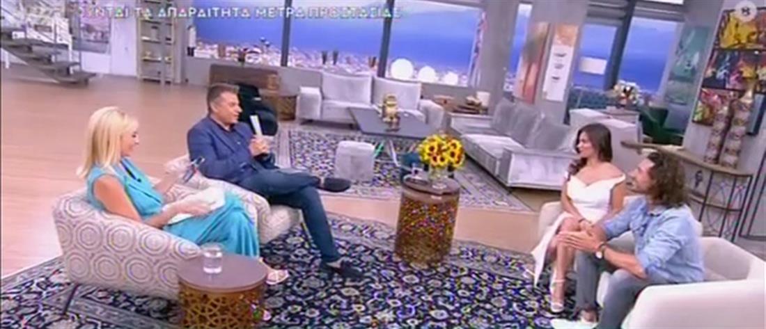 """""""Η Φάρμα"""": Κατσογρεσάκη - Ντούπης μαζί και στο """"Πρωινό"""" (βίντεο)"""