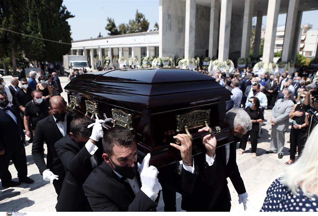 ΚΩΝΣΤΑΝΤΙΝΟΣ ΜΙΧΑΛΟΣ - κηδεία