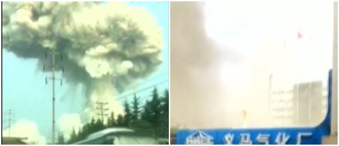 Φονική έκρηξη σε εργοστάσιο στην Κίνα (βίντεο)