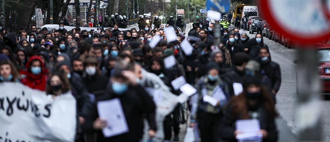 Πορεία - συγκέντρωση - διαμαρτυρία