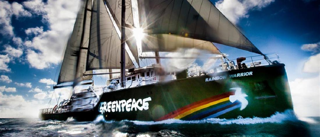 """Στις ελληνικές θάλασσες το """"Rainbow Warrior"""" της Greenpeace"""