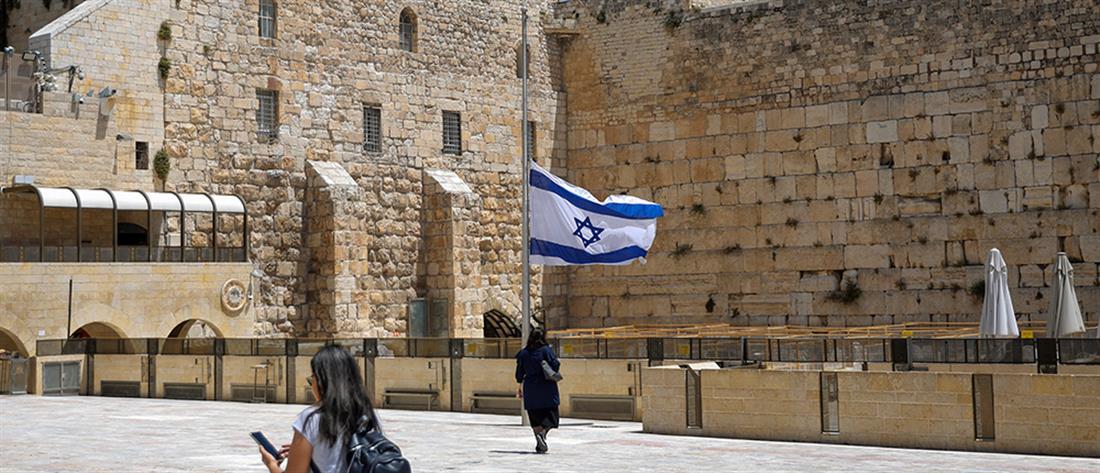 Ισραήλ: Ημέρα εθνικού πένθους μετά την τραγωδία (εικόνες)