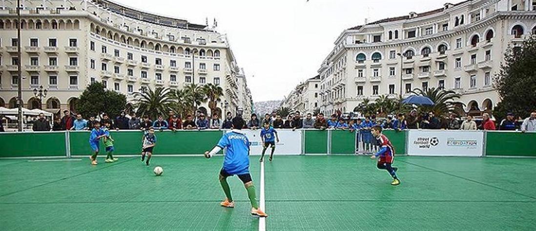 """Η Θεσσαλονίκη βάζει """"γκολ στη φτώχεια"""""""