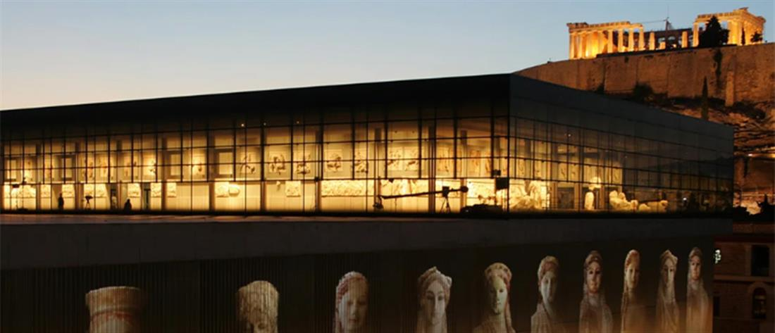 Νέα τιμή εισιτηρίου στο Μουσείο της Ακρόπολης