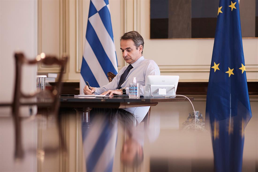 Κυριάκος Μητσοτάκης - Σύνοδος Κορυφής του ΕΛΚ