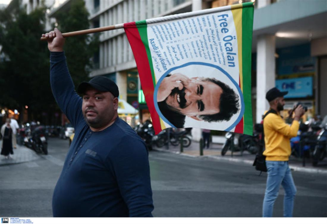 Κούρδοι - Αθήνα - διαμαρτυρία