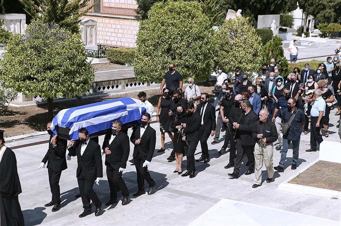 Κηδεία - Άκης Τσοχατζόπουλος
