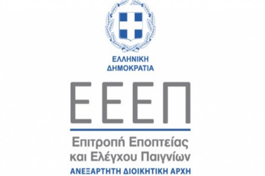 ΕΕΕΠ - Επιτροπή Εποπτείας και Ελέγχου Παιγνίων