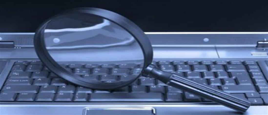 Mail - Υπολογιστής - Μήνυμα - Φακός