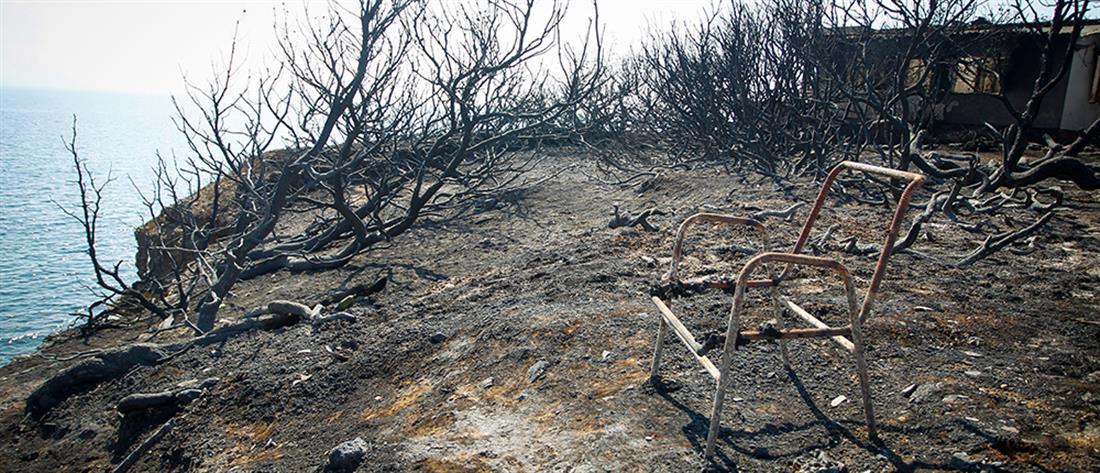 Αστεροσκοπείο Αθηνών: οι συνθήκες που οδήγησαν στη φονική φωτιά στο Μάτι