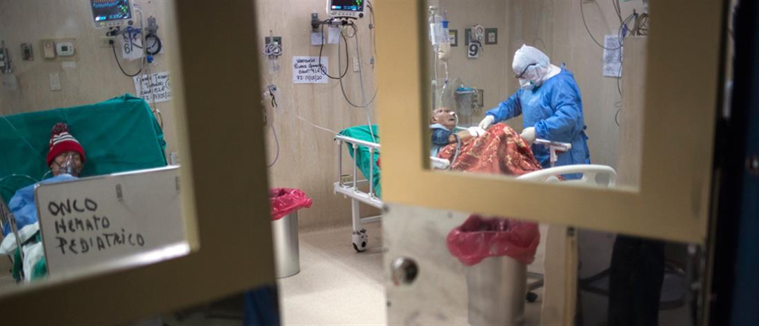 Κορονοϊός - Περού: Ασθενείς πεθαίνουν λόγω έλλειψης οξυγόνου