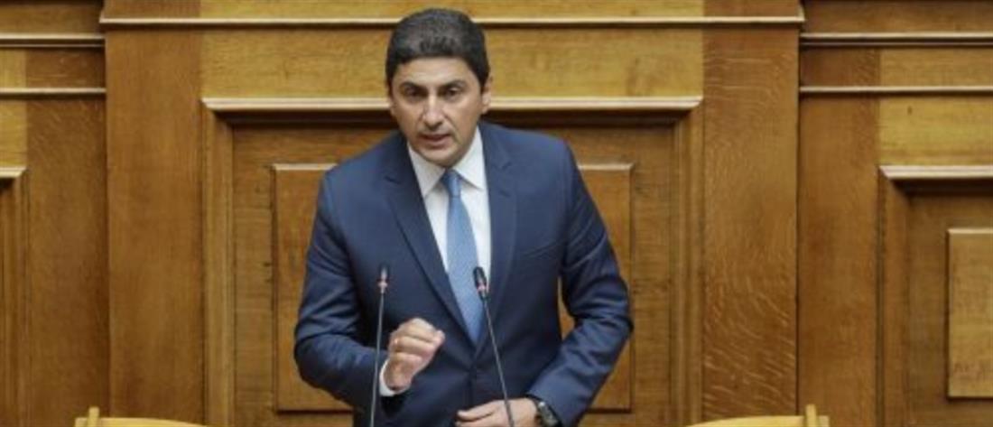 Αυγενάκης: Στήριξη του αθλητισμού, διαφάνεια, εξάλειψη των φαινομένων βίας