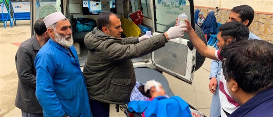 Φονικές εκρήξεις στην Καμπούλ