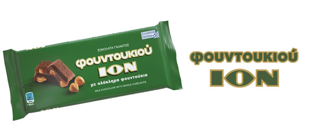 ΙΟΝ Φουντουκιού: Tα φουντούκια βρήκαν ...τη  σοκολάτα τους!