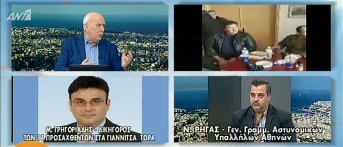 """Μήνυση των """"προληπτικά"""" προσαχθέντων στα Γιαννιτσά (βίντεο)"""