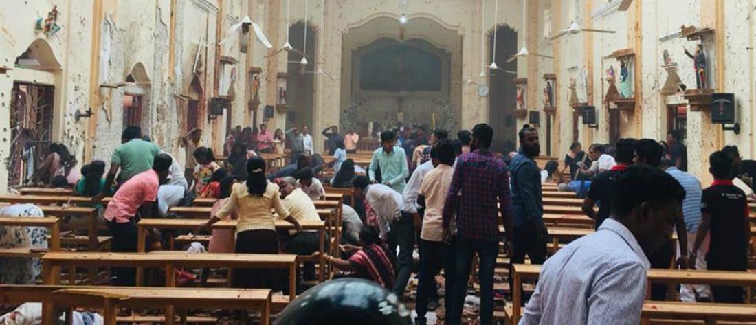 Σρι Λάνκα: Λουτρό αίματος από τις βομβιστικές επιθέσεις (βίντεο)