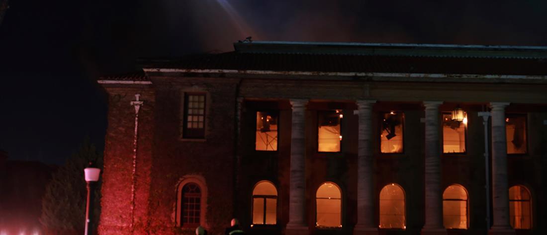 Νότια Αφρική: Φωτιά στο Κέιπ Τάουν - Καταστροφές σε πανεπιστήμιο (εικόνες)