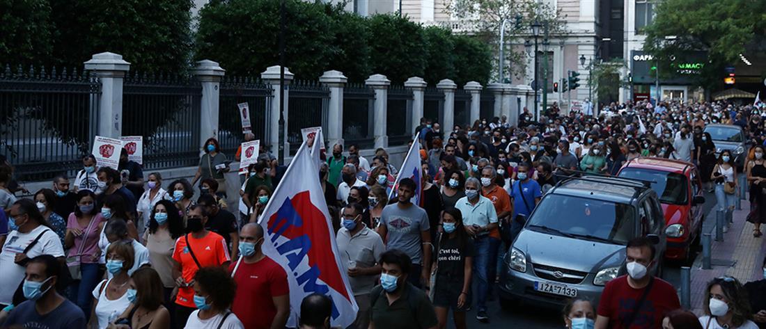 Πανεκπαιδευτικό συλλαλητήριο στην Αθήνα (εικόνες)