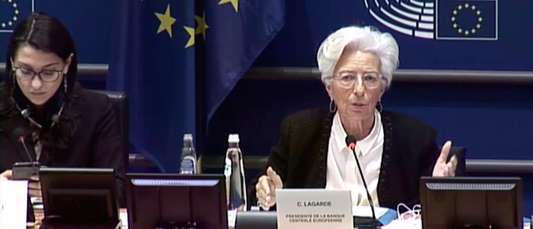 Αισιοδοξία Λαγκάρντ για την οικονομία και τα ελληνικά ομόλογα (βίντεο)