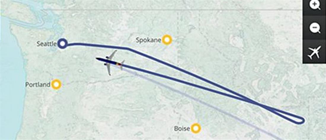 Αεροπλάνο έκανε το μισό δρομολόγιο γιατί ξεχάστηκε καρδιά στις αποσκευές