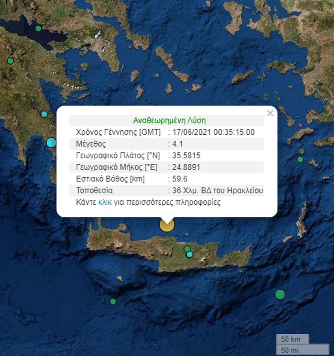 Κρήτη - σεισμός - 4,1R