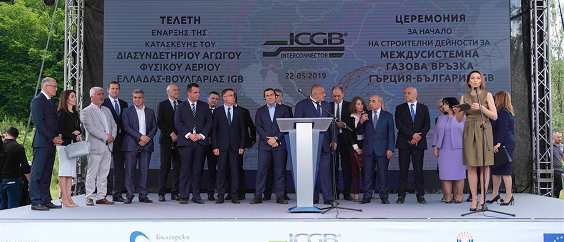 Τσίπρας: κρίσιμος ο ρόλος της Ελλάδας στην ενεργειακή στρατηγική της ΕΕ