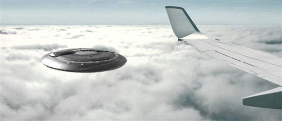 UFO - αεροπλάνο