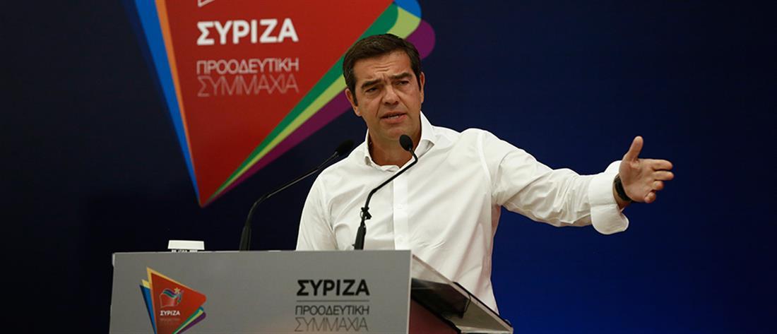 ΣΥΡΙΖΑ: ο οδικός χάρτης έως την προγραμματική συνδιάσκεψη