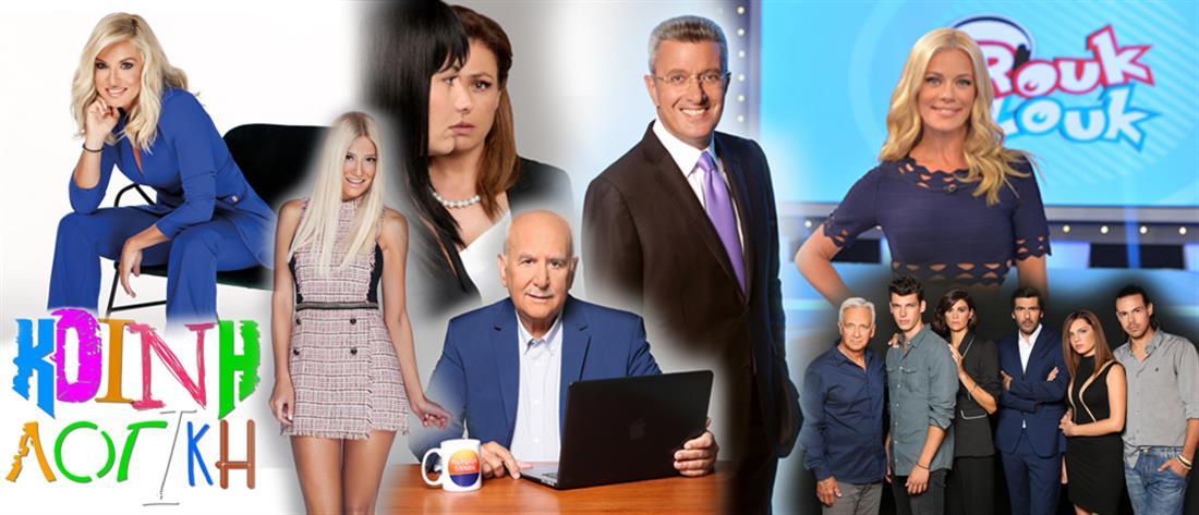 """Ο ΑΝΤ1 """"ξαναχτυπά"""" με 8 δυνατές πρεμιέρες στις 17 Σεπτεμβρίου (εικόνες)"""