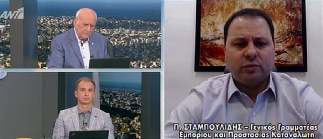 Σταμπουλίδης για Εστίαση: διαδημοτική μετακίνηση και χωρίς sms μέχρι τις 23:00