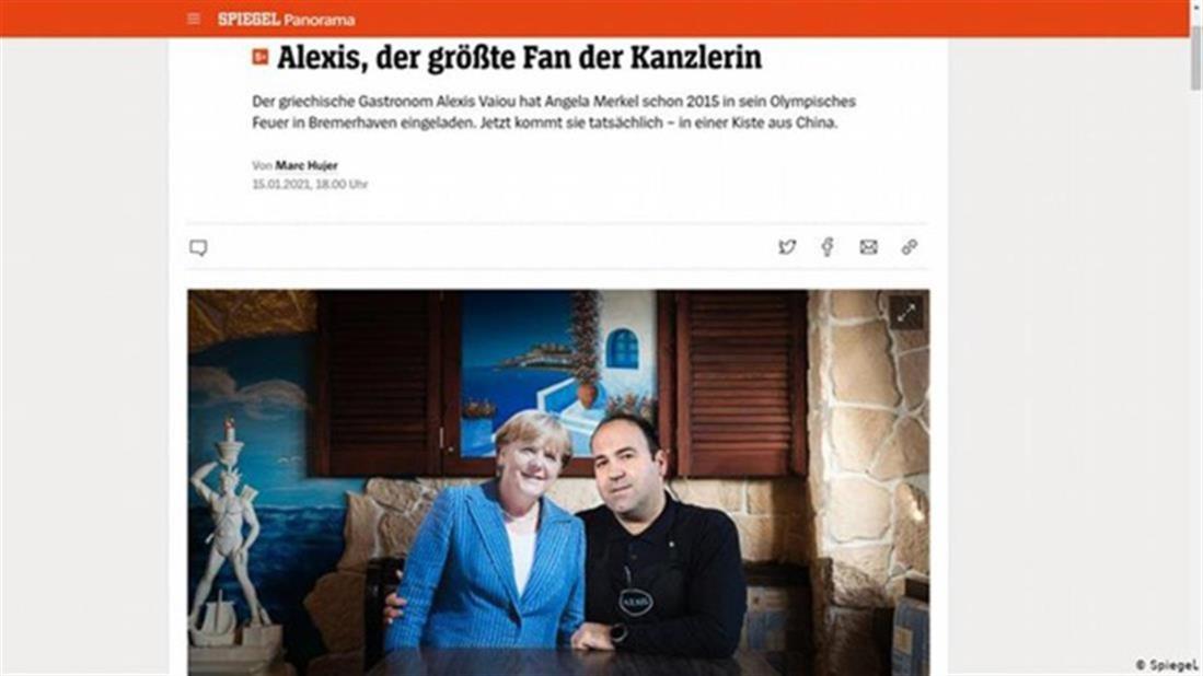 Spiegel - Αλέκης - Μέρκελ