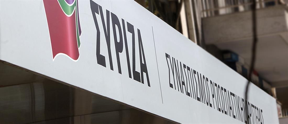 Ο ΣΥΡΙΖΑ ζητά τη διερεύνηση καταγγελιών περί εκφοβισμού βουλευτών για τη Συνθήκη των Πρεσπών