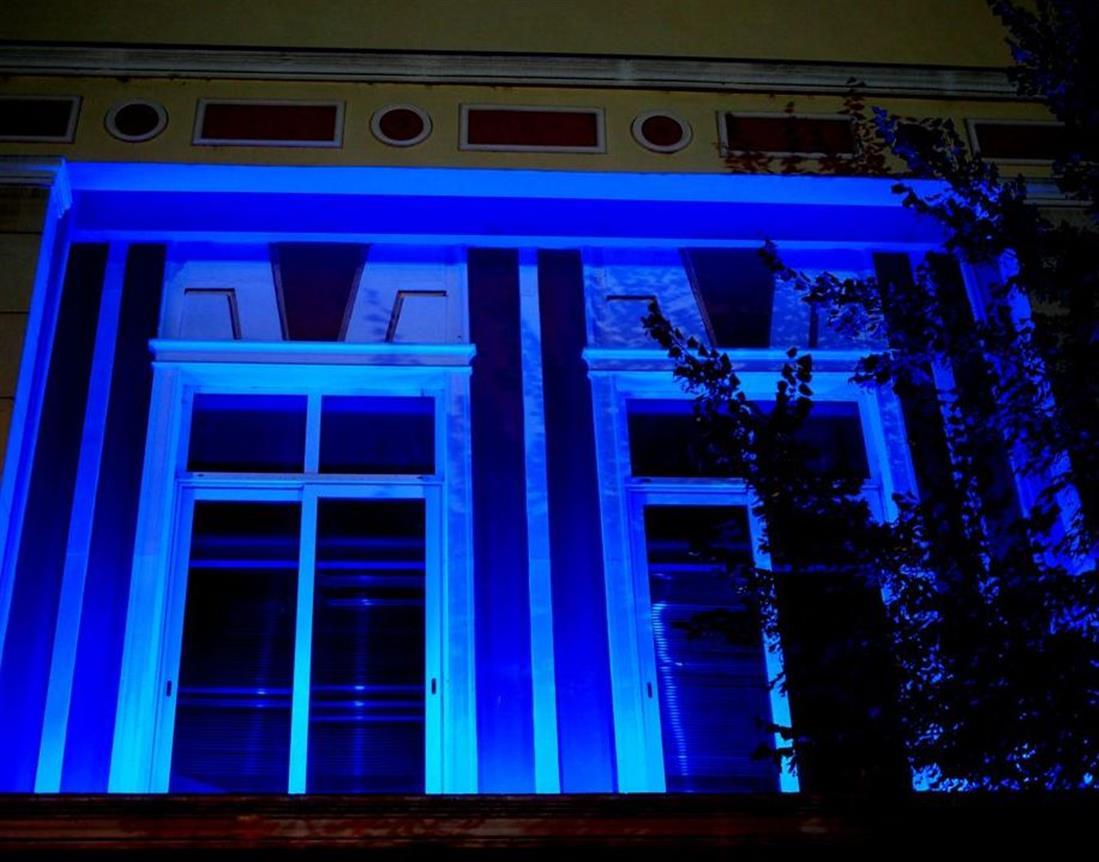 Γρεβενά - Δημαρχείο - μπλε