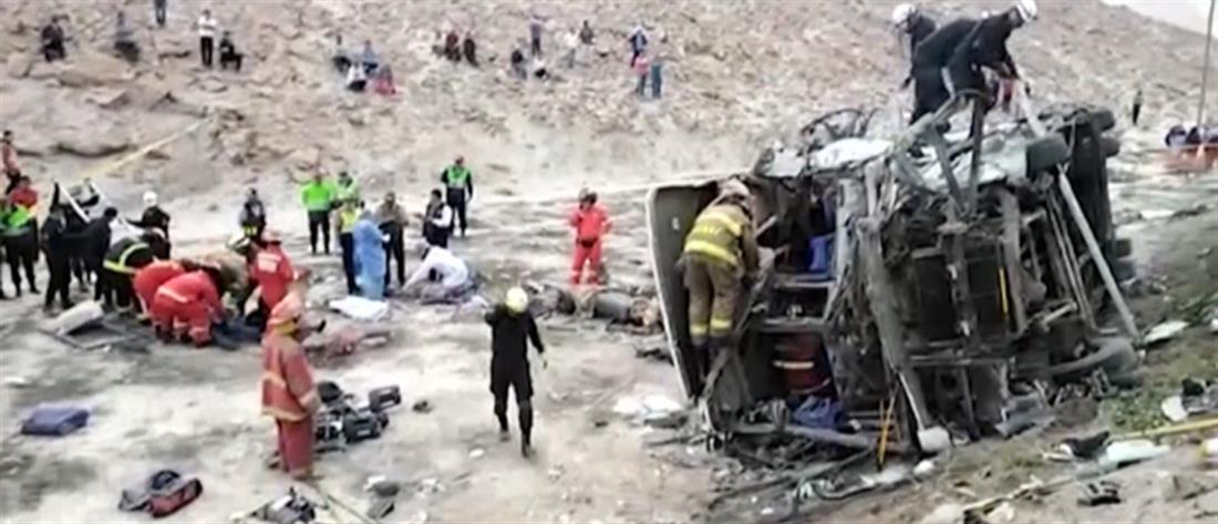 Δεκάδες νεκροί σε μετωπική σύγκρουση λεωφορείων (βίντεο)