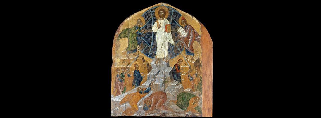 Μεταμόρφωση του Σωτήρος: Μεγάλη δεσποτική γιορτή - Τα έθιμα της ημέρας
