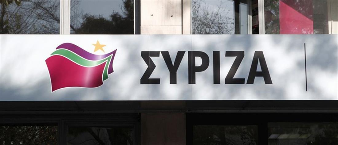 """Η """"σκιώδης Κυβέρνηση"""" του ΣΥΡΙΖΑ - Οι νέοι Τομεάρχες"""