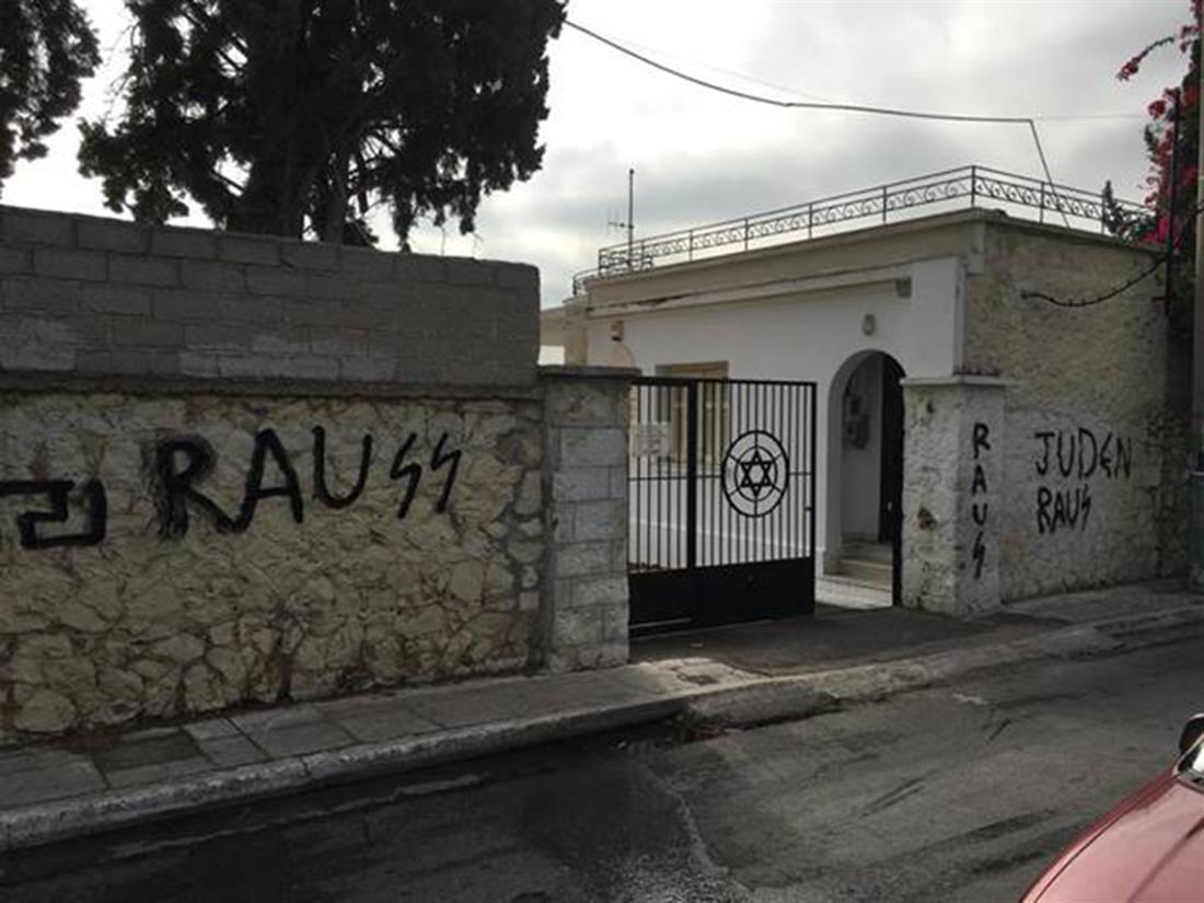 Εβραϊκό Νεκροταφείο Αθηνών - Βανδαλισμός