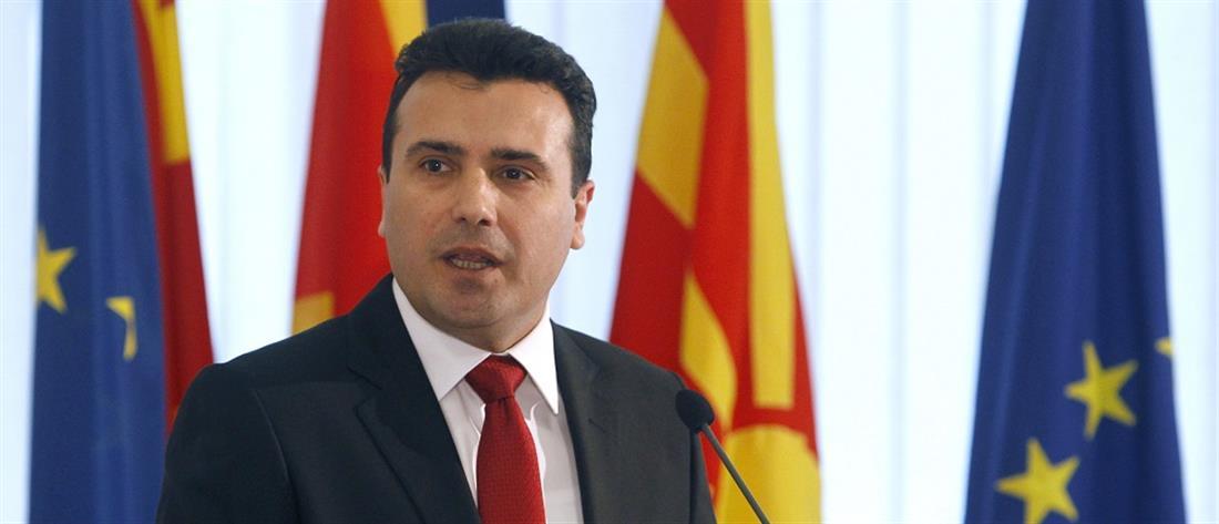 Ζάεφ: η μακεδονική μας ταυτότητα είναι διαφορετική από την ελληνική