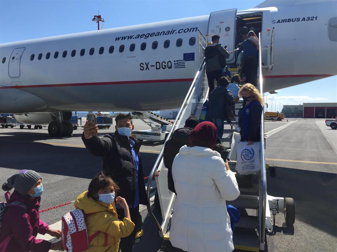 Αναχώρηση πτήσης - Λέσβος - Γερμανία - πρόσφυγες