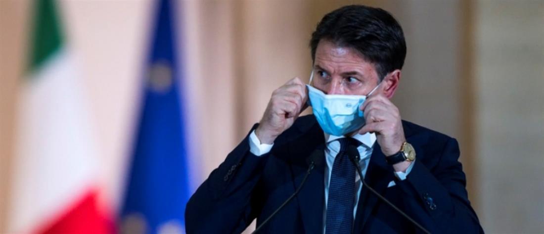 Κορονοϊός - Ιταλία: Νέα έκτακτα μέτρα ανακοίνωσε ο Πρωθυπουργός Κόντε