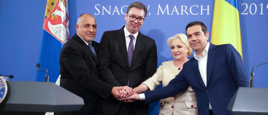 Τσίπρας: Τα Βαλκάνια γίνονται ένας ενεργειακός κόμβος