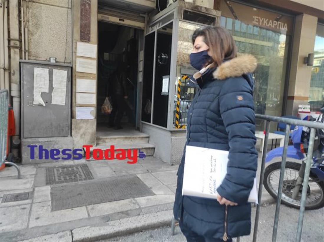 Μήνυση - κορονοϊός - Θεσσαλονίκη