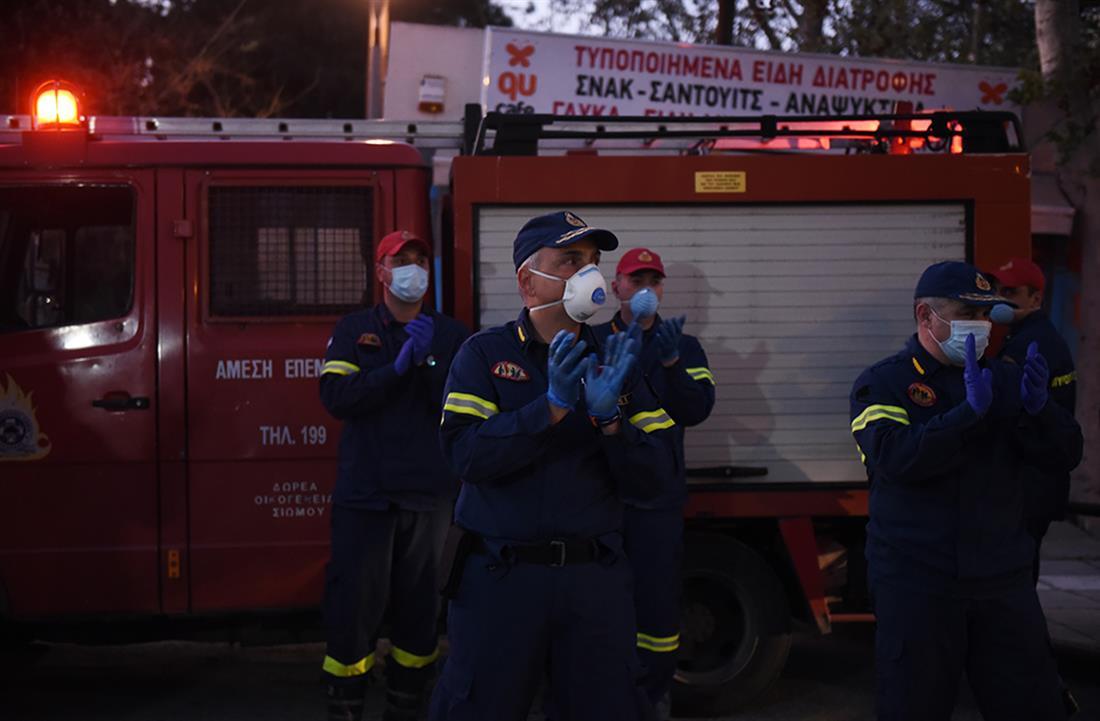 Πυροσβέστες - γιατροί - ΑΧΕΠΑ